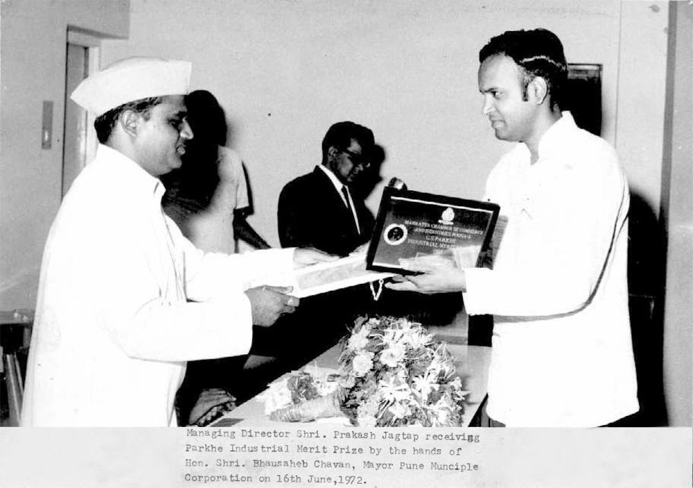 1) Bhausaheb Chavan Mayor Pune, giving the Parkhe Award 1972
