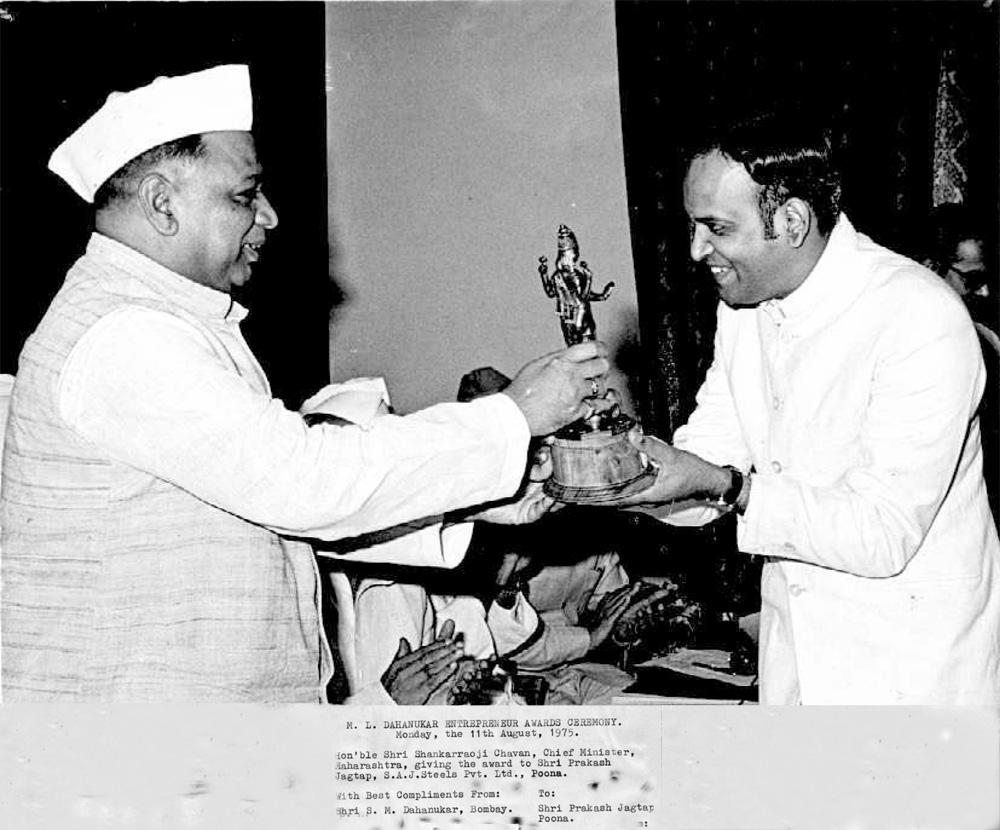 1) Entrepreneurship Award By CM S.B.Chavan,1975